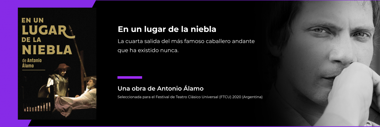 En-un-lugar-Antonio-Alamo